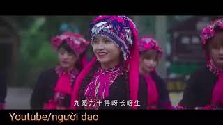 Download Lagu Kim mun dung/十愿歌/người dao</b> Mp3