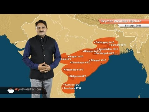 Weather Forecast for April 21: 'Loo' will continue over east and central India