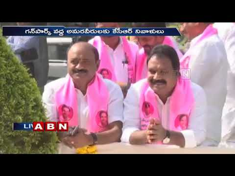 CM KCR and MLAs pays homage to Martyrs at Gunpark | ABN Telugu