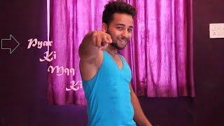 Pyar Ki Maa Ki Choreographed By Step-Up Dance Academy Dhar