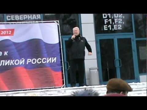 Агитационный концерт Владимира Винокура в Балашихе.