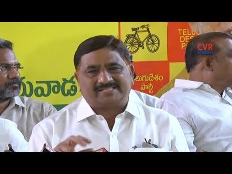 Minister Kala Venkata Rao Speak To Media over TDP Mahanadu | CVR News