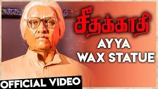 Vijay Sethupathi's WAX STATUE Unveiled! | Seethakaathi | Balaji Tharaneetharan | TN