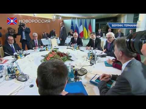 Меркель и Олланд оскорбили Порошенко