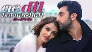 Ae dil hai mushkil remix ringtone  Bollywood music