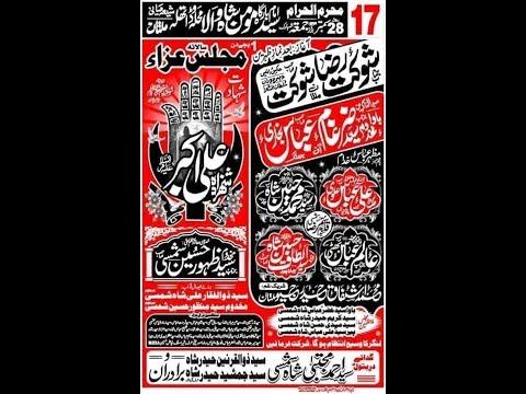 Live Majlis 17  Muharram 2018 I ImamBargah Syed Momin Shah Shia Miani I