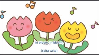 Japanese Folk Song #40: Tulips/Spring Is Born Somewhere (????????????? Ch?rippu/Dokokade haruga)