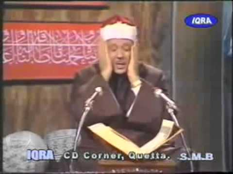 Qari Abdulbasit Surah Rehman Infitar Gashia Qadar Hd 2012 video