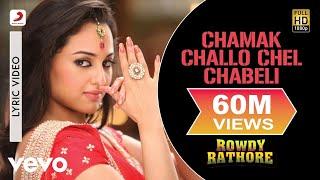 Sajid Wajid, Kumar Sanu, Shreya Ghoshal - Chamak Challo Chel Chabeli (Lyric Video)