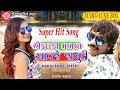 Ekaldi Malva Aavje Janudi   Dhaval Barot   New Gujarati Song 2018