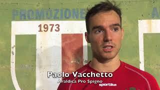 Coppa Italia Serie A Trofeo Ubi Banca