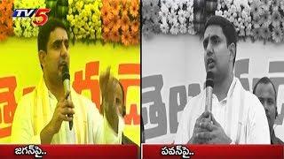AP IT Minister Nara Lokesh Fires On YS Jagan And Pawan Kalyan | TV5News