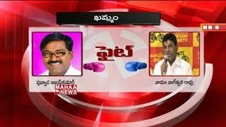 Telangana Election 2018   TRS VS Mahakutami Candidates   Journalist Ravinder Analysis