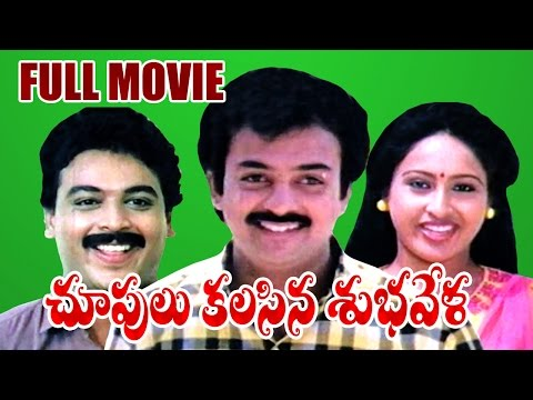 Thaali Kattu Subhavela Mp3 Free Download