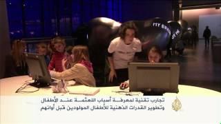 تجارب تقنية لمعرفة أسباب اللعثمة عند الأطفال