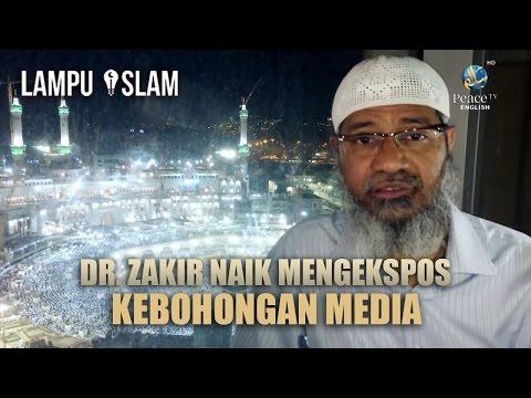 Dr  Zakir Naik Mengekspos Kebohongan Media Bangladesh