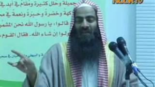 Sheikh Tusif ur rehman Rashdi part 6