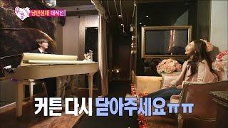 【TVPP】Sungjae(BTOB),Joy(Red Velvet) - Misunderstanding, 성재,조이 - 이벤트가 불러온 오해 @ We Got Married