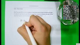 025 Singapore PSLE Math Teacher Jay
