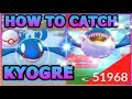 HOW TO CATCH KYOGRE IN POKEMON GO | 3 LEGENDARY KYOGRE RAIDS
