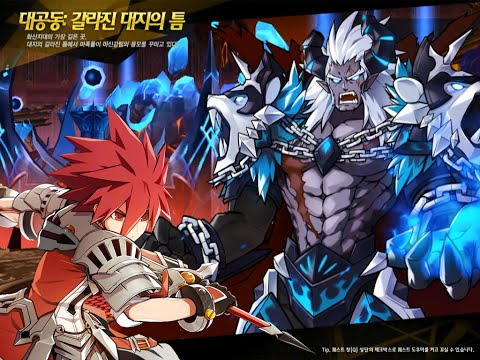 [Elsword KR] Lord Knight - 9-6 - Great Canyon: Chasm in the Earth VH - Ranox town