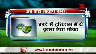 Download Australia post mammoth 359/5 against India in 2nd ODI 3Gp Mp4