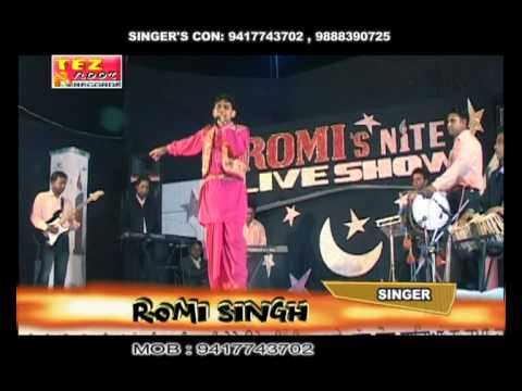 New Song Romi Singh video