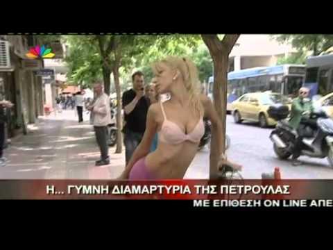 real.gr - ΠΕΤΡΟΥΛΑ