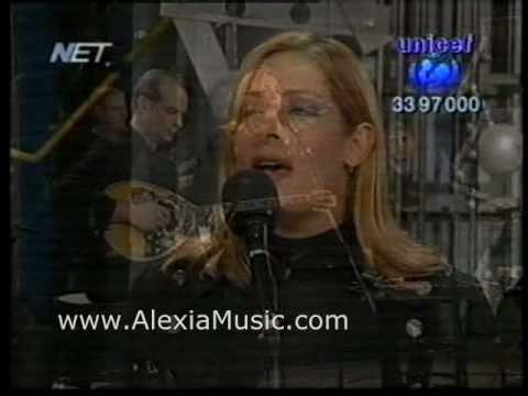 Mikis Theodorakis* Μίκης Θεοδωράκης·, Τραγουδά Η Αρλέτα - Romancero Gitano