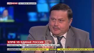 КПРФ проверит иностранных спонсоров Единой России