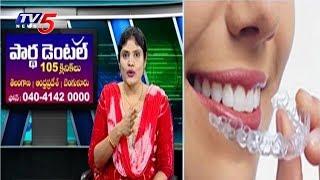 Dental Problems And Treatment | Partha Dental | Health File | TV5 News