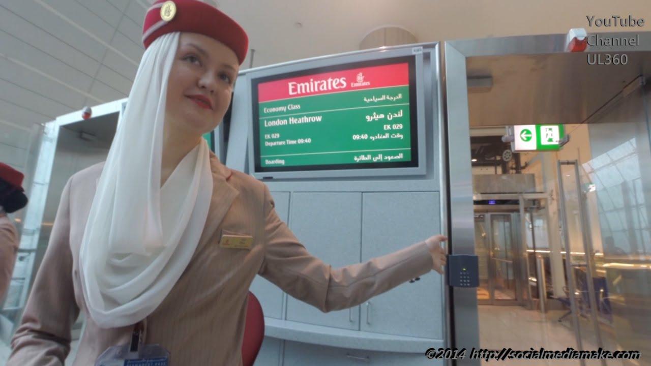 Lounge Dubai Airport Emirates Dubai Airport | Emirates