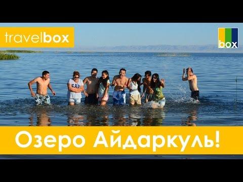 Узбекистан! Крутой Айдаркуль! – #7 TravelBox