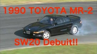 TOYOTA MR2 SW20 Debut!!【Best MOTORing】1990