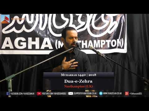 11th Muharram | Zakir Hussain Jari | 22 September 2018 |  Dua-e-Zehra | Northampton (UK)