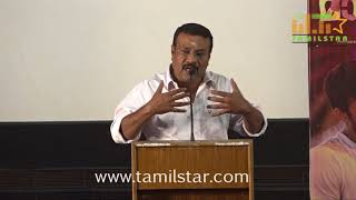 Mayanadhi Movie Press Meet