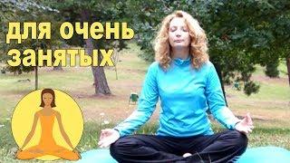 Дыхательная техника перед медитацией для очень занятых