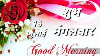 Good Morning Dear Friends.... Sweet Beautiful Message Whatsapp Status Quotes