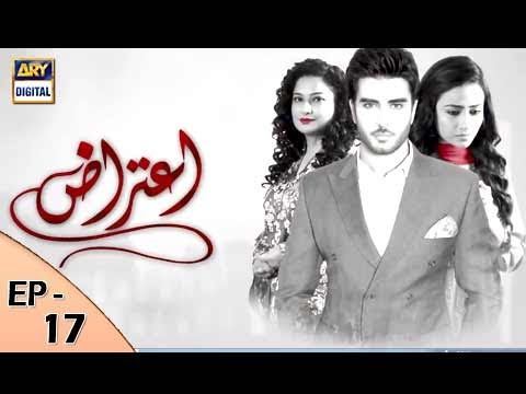 Aitraz Episode 17 - ARY Digital Drama thumbnail