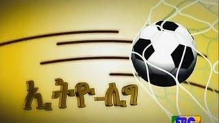 Ethio League On EBC   July 2016