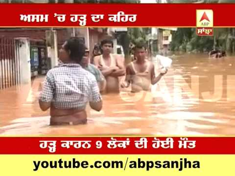 Flash floods in Guwahati, 9 dead