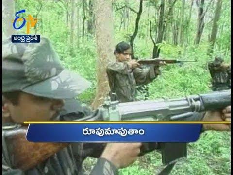 Andhra Pradesh | 7th October 2018 | Ghantaravam 6 PM News Headlines