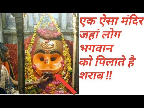 भारत के 5 सबसे रहस्यमयी मंदिर |The facts| India's 5 most mysterious temple !!