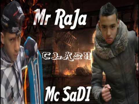 Mr SAid ft Mr Raja Freestyle Conexion