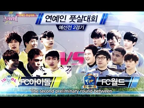 Let's Go! Dream Team II | 출발드림팀 II : Celebrity Futsal, Part 2 & Indiana Jones, Part 1  (2014.04.19)