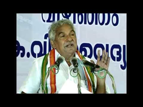 Vizhinjam Seaport- Kerala Chief Minister Oommen Chandy inaugurates 220 KV Substation
