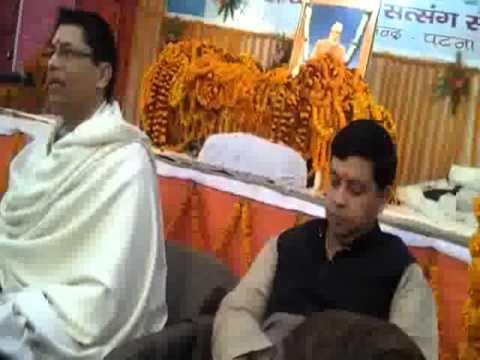 Ramashram Satsang Shanka Samadhan At Patna Bh 12 By P P Sanjiv Bhaiya video