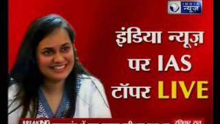 IAS topper Tina Dabi speaks exclusively to India News