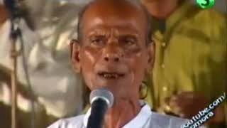 Shah Abdul Karim (Own Voice) - Ager Bahaduri (live)