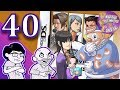 Phoenix Wright: Justice for All, Ep. 40: Creepy Adults - Press Buttons 'n Talk MP3
